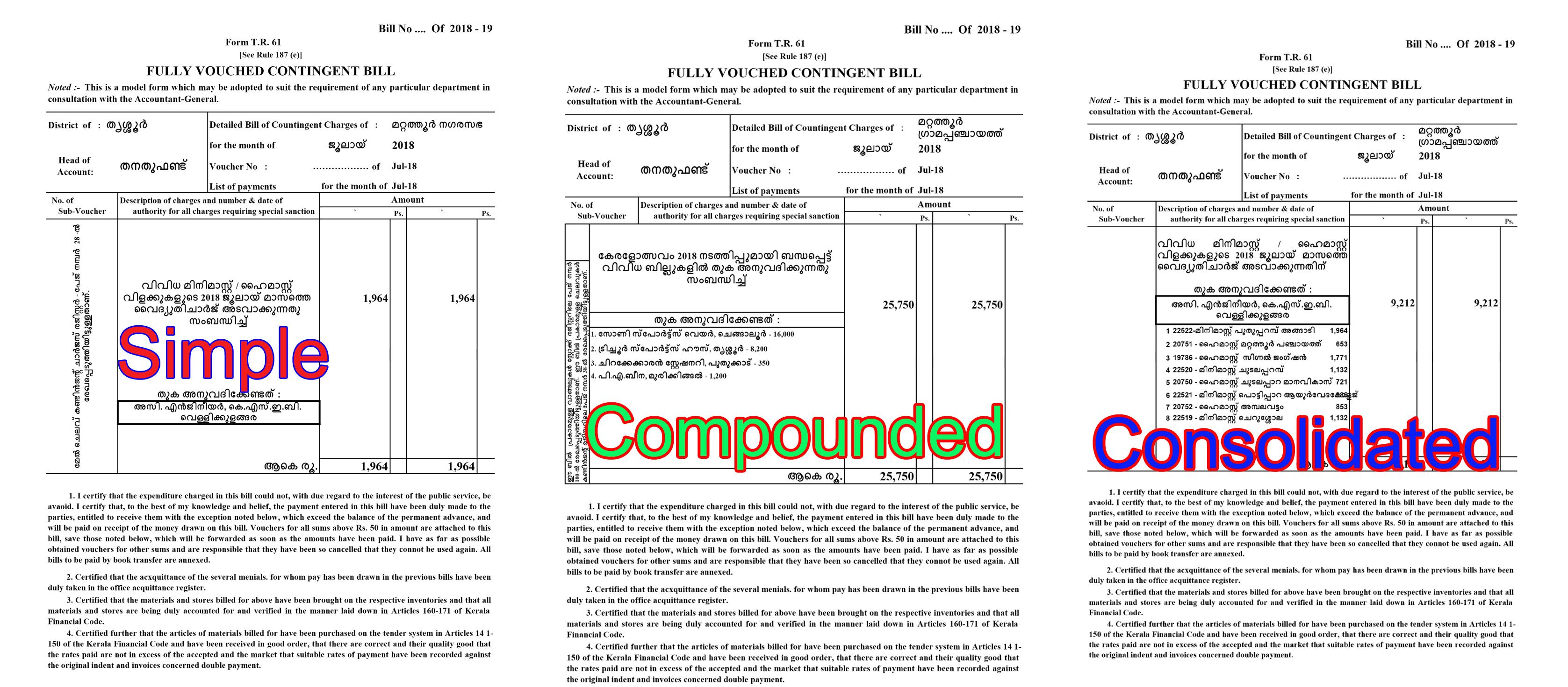 panchayat help desk establishment contingent bill maker